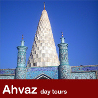 Ahvaz day tours