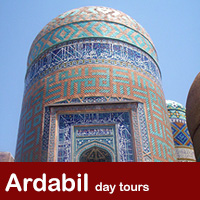 Ardabil day tours