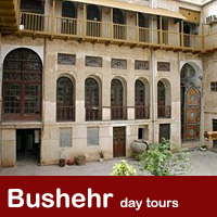 Bushehr day tours