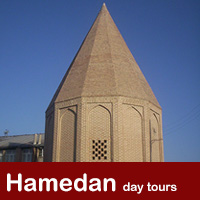 Hamedan day tours