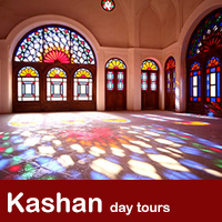 Kashan day tours