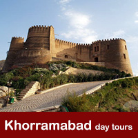 Khorramabad day tours