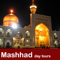Mashhad day tours