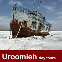 Orumieh day tour