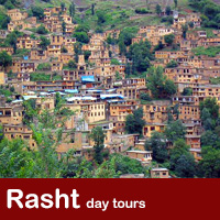 rasht day tours