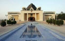 Kerman main library